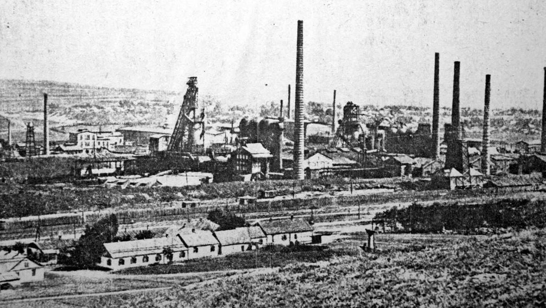Старокраматорський машинобудівний завод