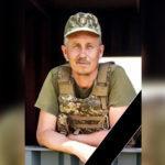 На Донбасі загинув військовий з Харківщини. Без батька залишились двоє дітей