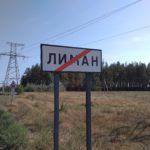 Верховна рада передбачила нові пільги для індустріальних парків. Які вони будуть на Донеччині та де (ФОТО)