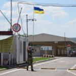 У вівторок лінію розмежування можна перетнути тільки на пункті пропуску на Луганщині