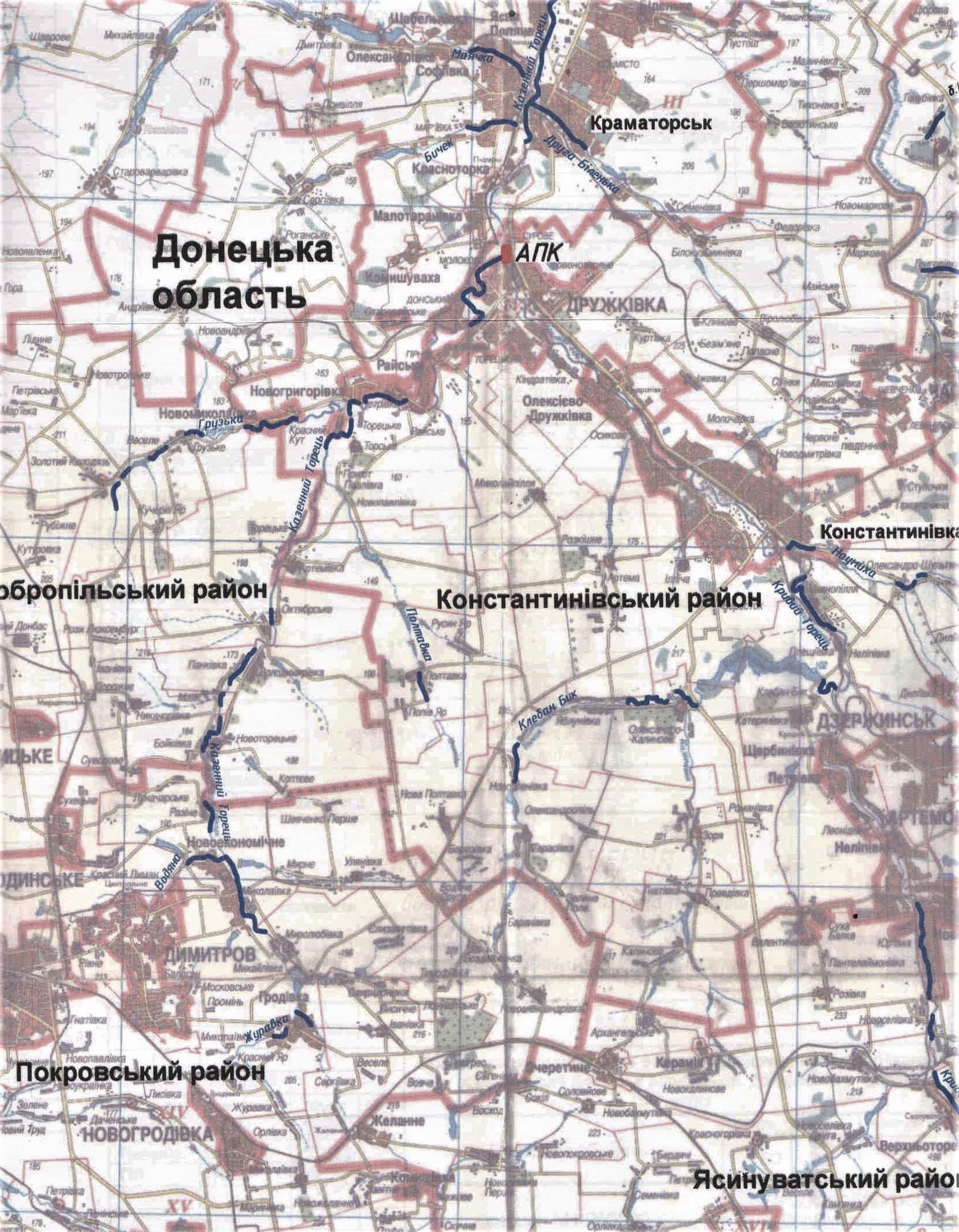 карта Донецкой области с реками