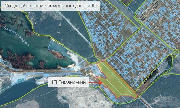 Територія індустріального парку біля Лиману Донецької області