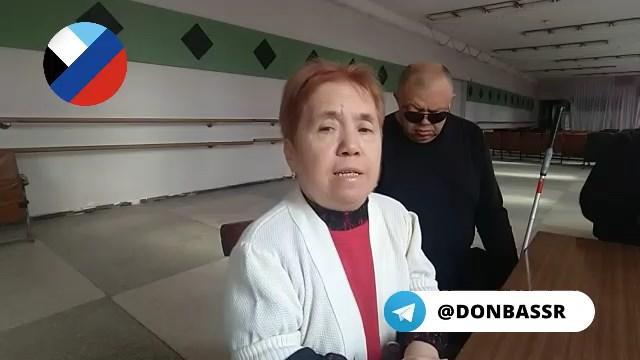 """Незрячі прагнуть уваги так званої влади самоназваної """"ДНР"""""""