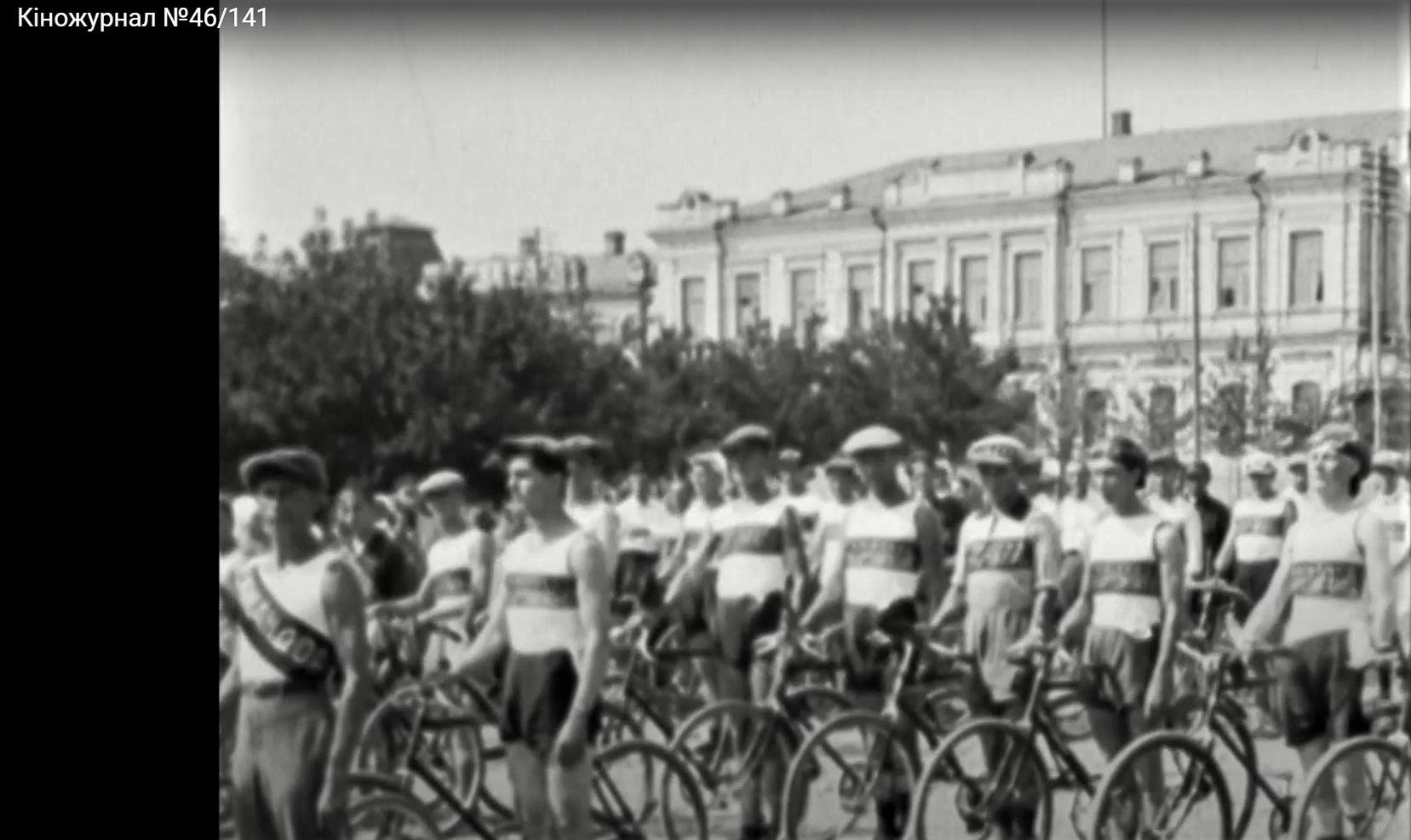 велопробіг Артемівськ-Харків у 1929 році велосипедисти