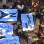 Боевики обстреляли мирную Авдеевку из минометов, — штаб ООС (ФОТО)