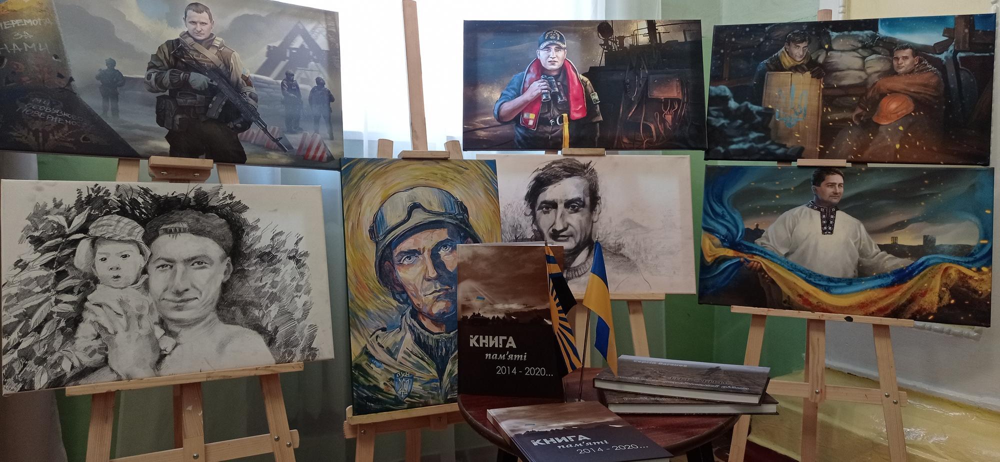 Книга пам'яті загиблих на Донбасі мешканців Донеччини