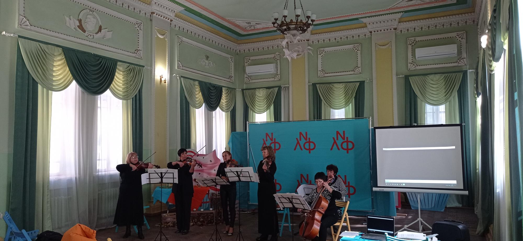 музичний концерт в українському Нью-Йорку