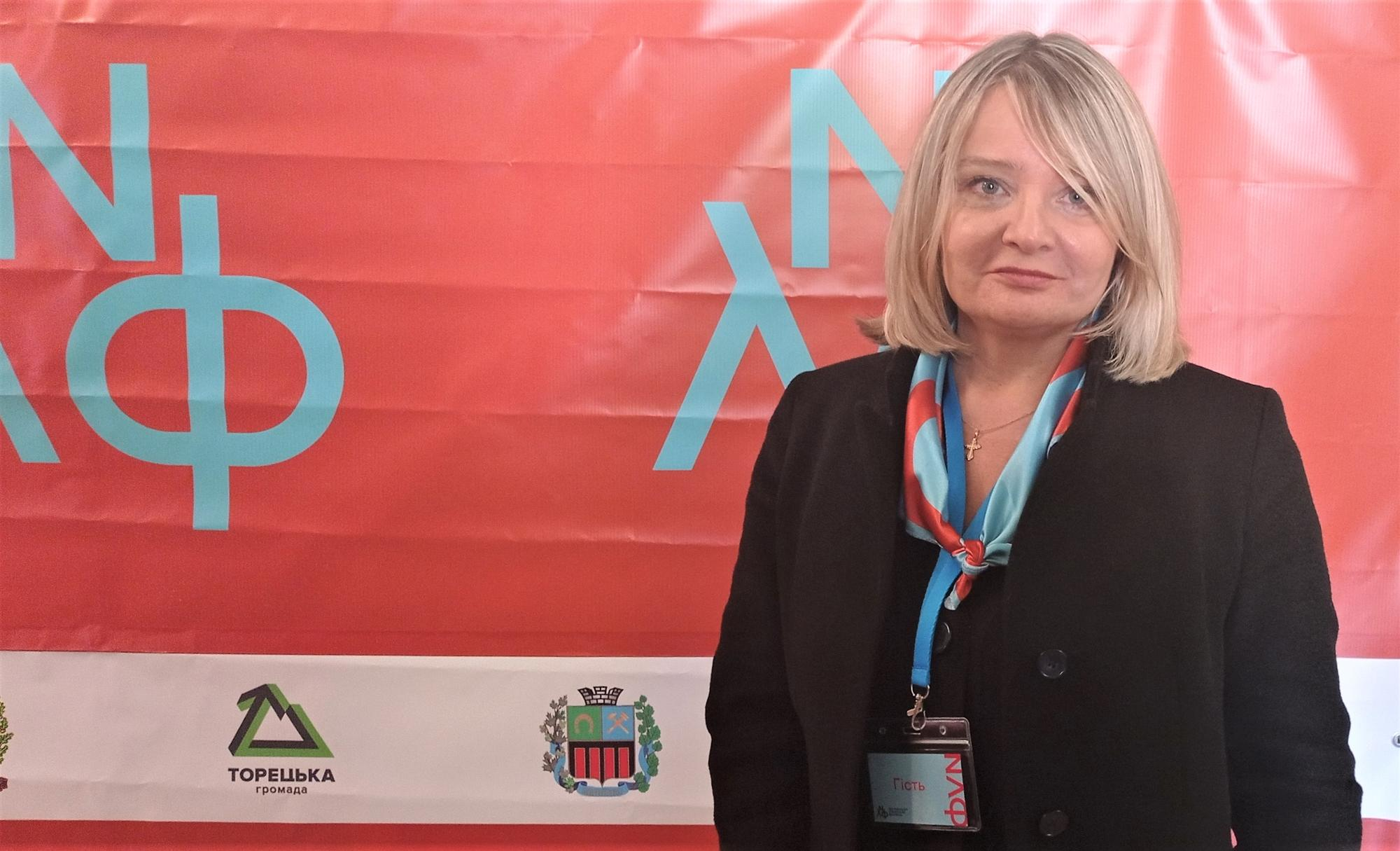 Олена Стяжкіна