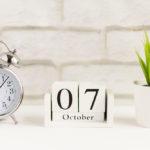 7 жовтня: свята і події. Цей день в історії