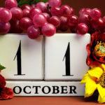 11 жовтня: свята і події. Цей день в історії