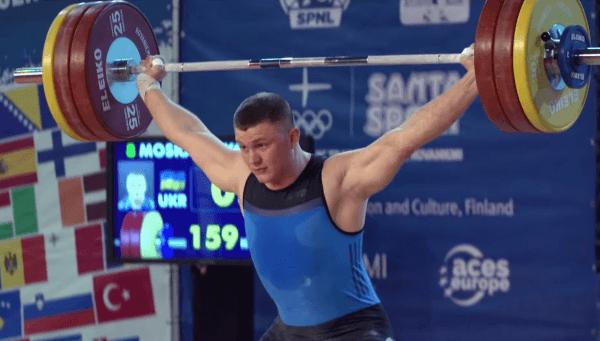 Важкоатлети Донеччини стали призерами Чемпіонату Європи