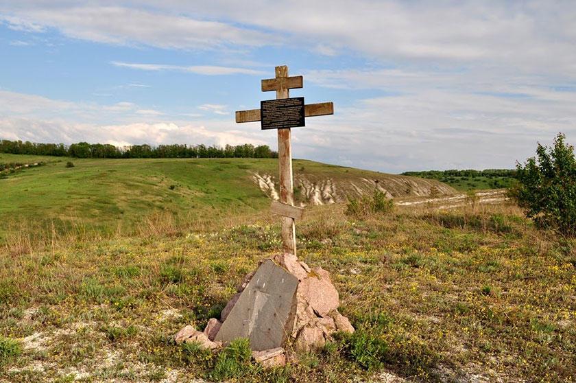 пам'ятний хрест булавинцям у Кривій Луці