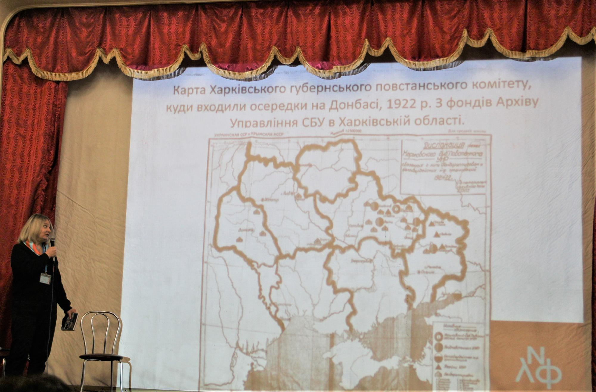 карта селянських повстань на Донеччині Олена Стяжкіна