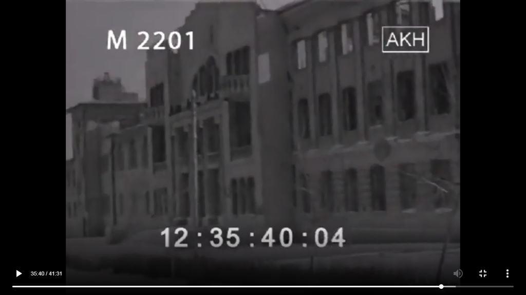 будівля згоріла Друга світова війна